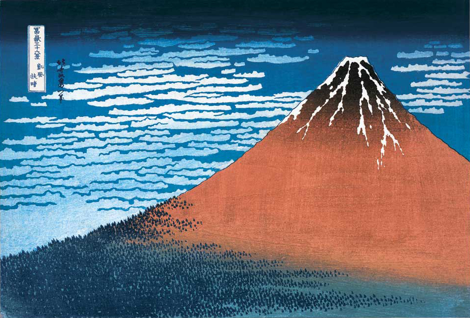 Hokusai_GaifuKaisei_new