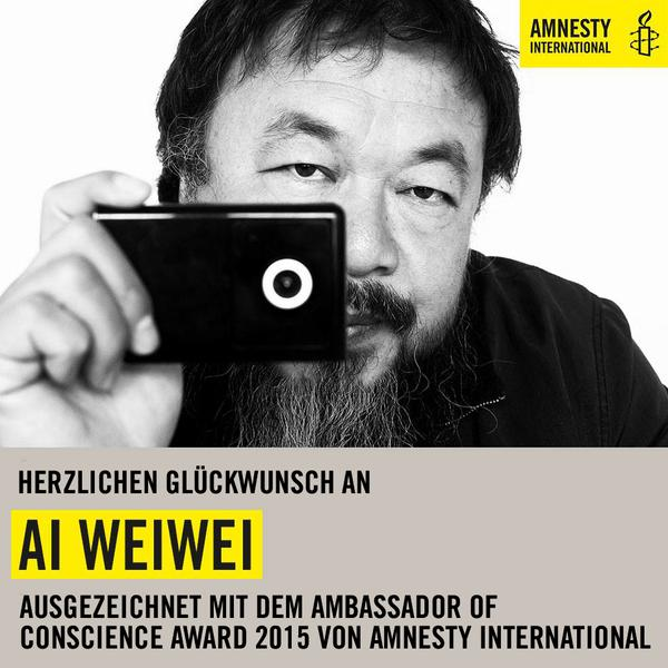 amnestyaiww